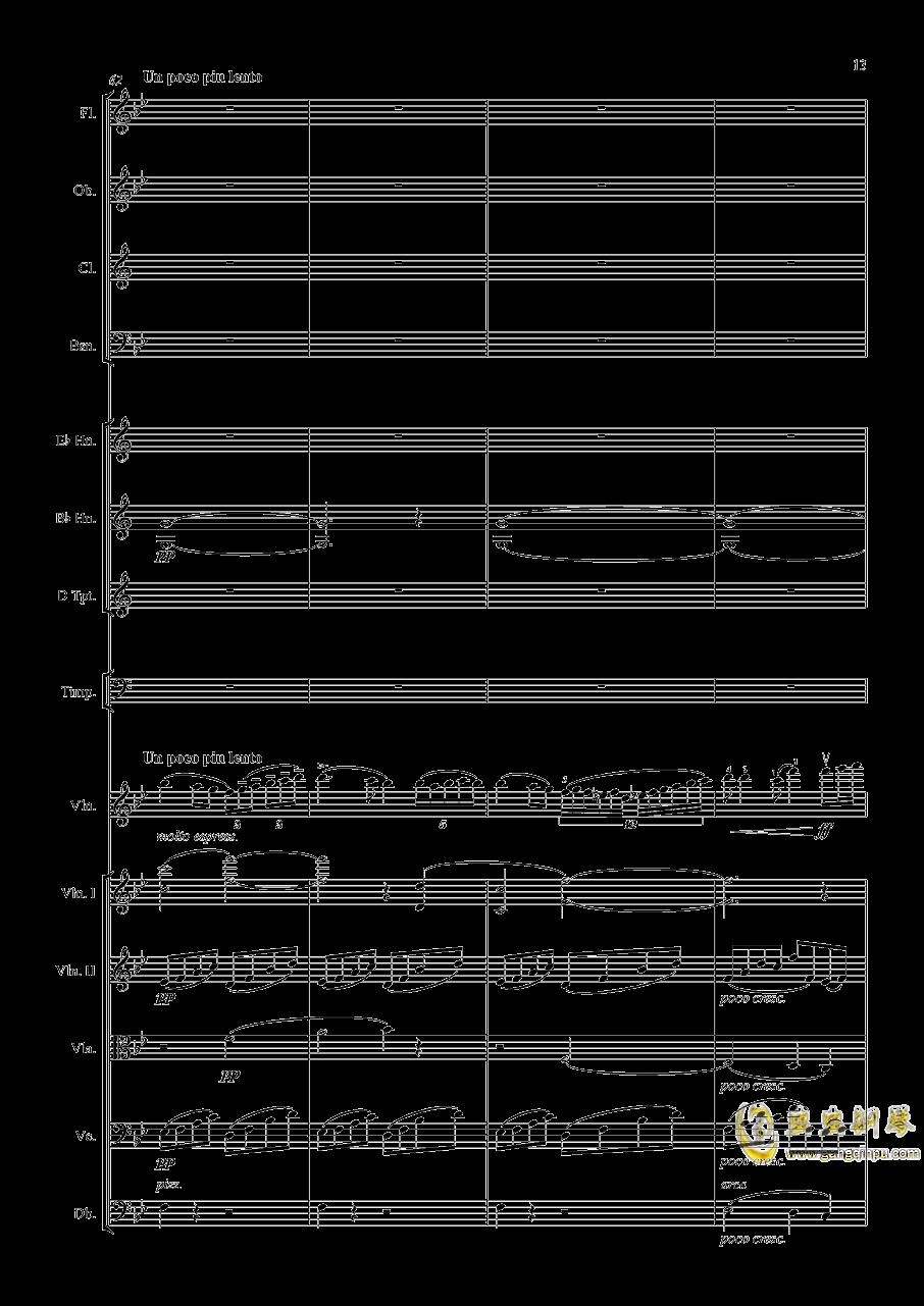 g小调第1小提琴协奏曲Op.26-第一乐章澳门星际官网 第13页