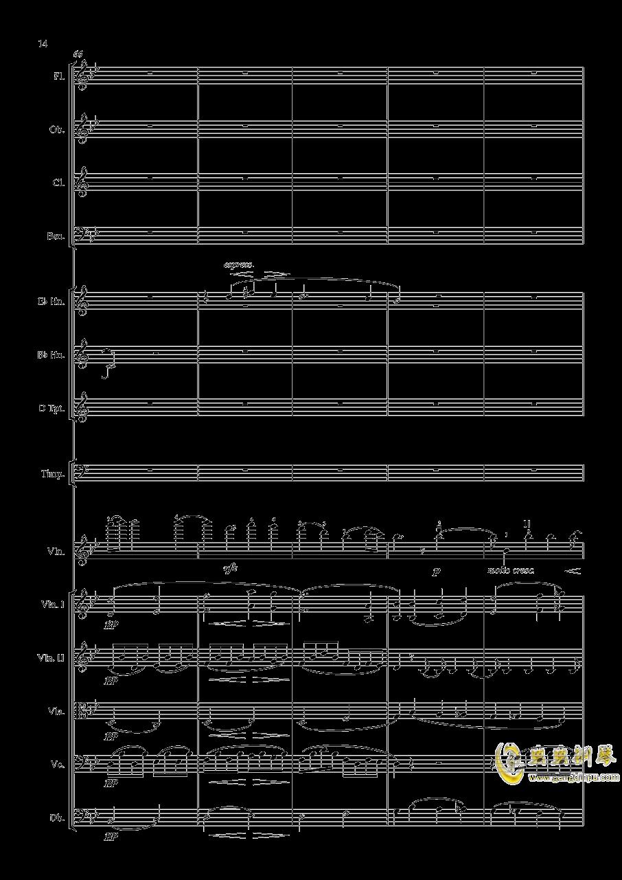 g小调第1小提琴协奏曲Op.26-第一乐章澳门星际官网 第14页