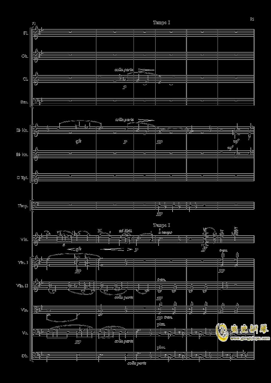 g小调第1小提琴协奏曲Op.26-第一乐章澳门星际官网 第15页