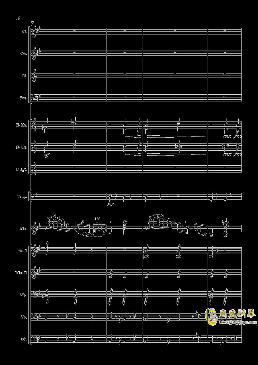 g小调第1小提琴协奏曲Op.26-第一乐章澳门星际官网 第16页