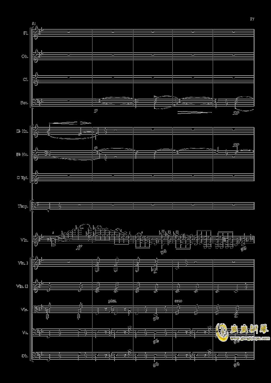 g小调第1小提琴协奏曲Op.26-第一乐章澳门星际官网 第17页