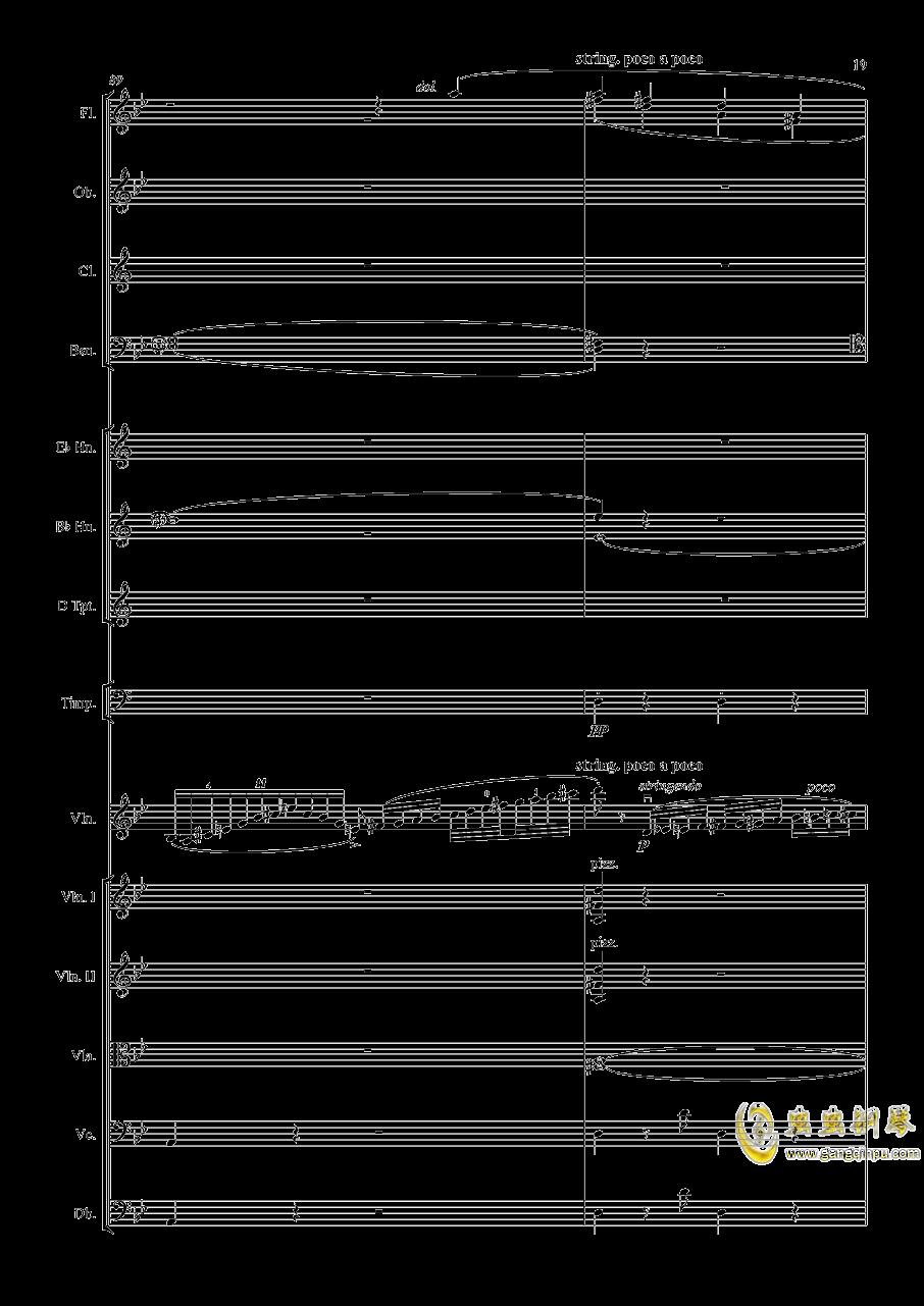 g小调第1小提琴协奏曲Op.26-第一乐章澳门星际官网 第19页