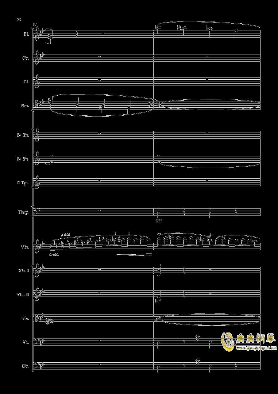 g小调第1小提琴协奏曲Op.26-第一乐章澳门星际官网 第20页