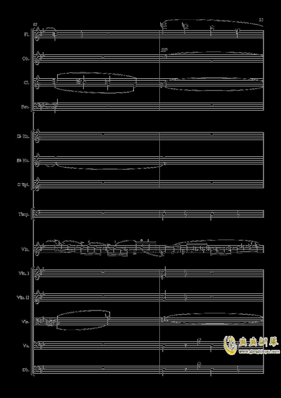 g小调第1小提琴协奏曲Op.26-第一乐章澳门星际官网 第21页