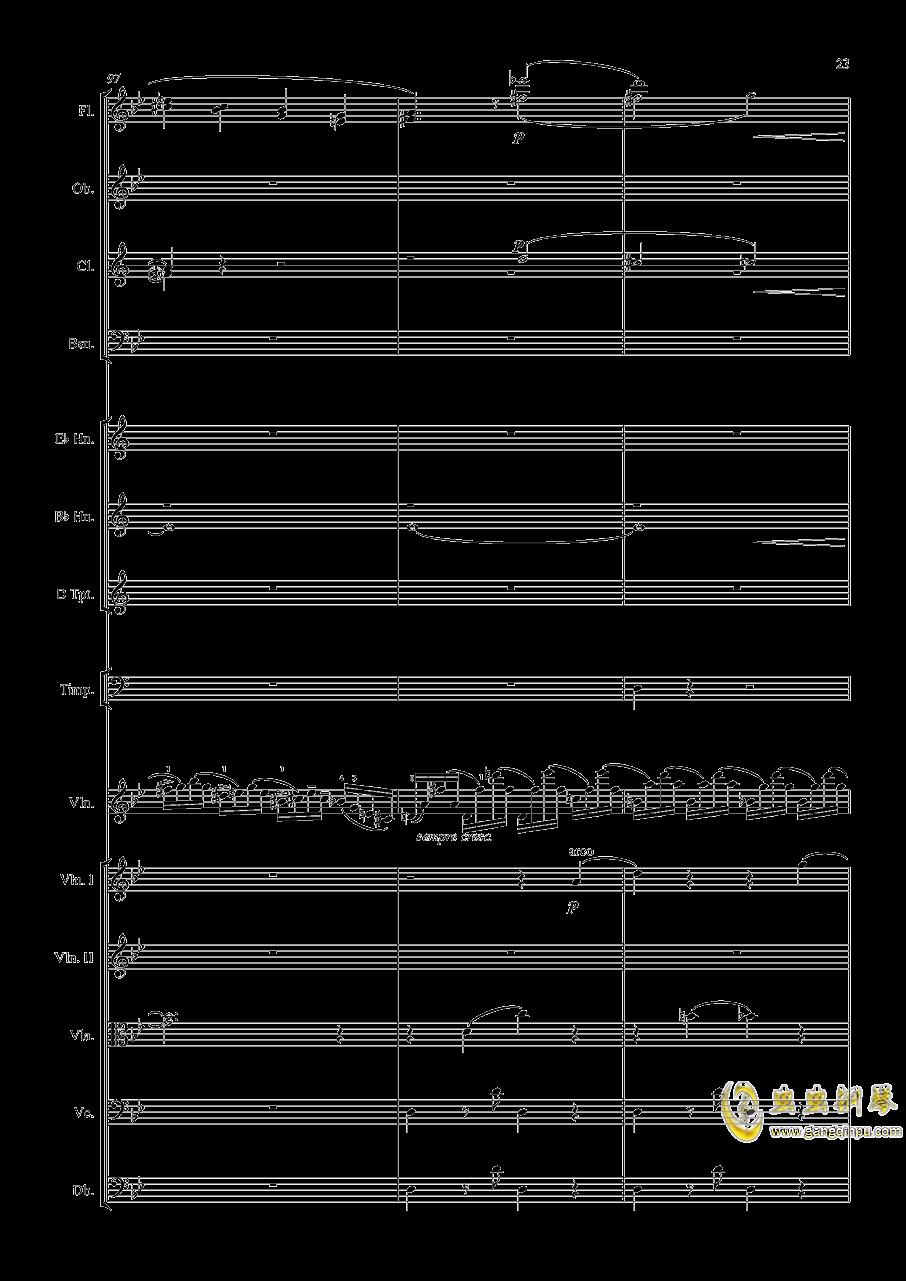 g小调第1小提琴协奏曲Op.26-第一乐章澳门星际官网 第23页