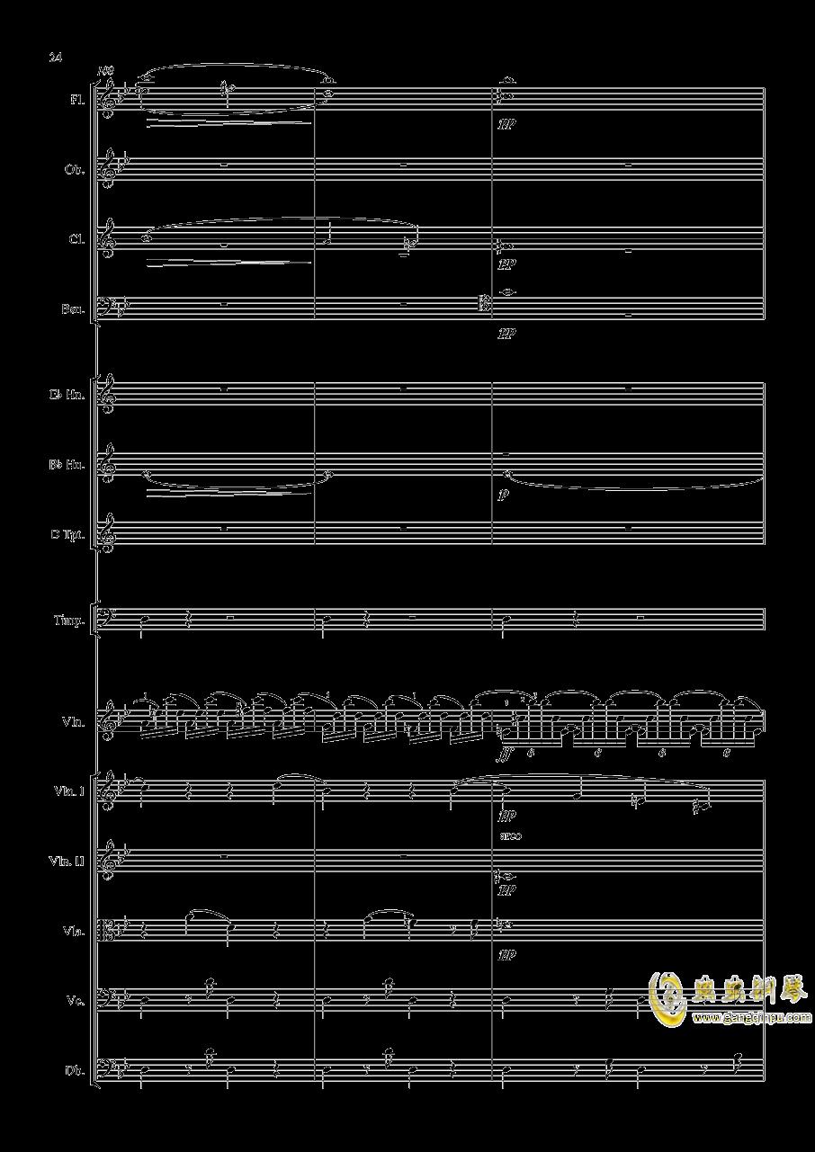 g小调第1小提琴协奏曲Op.26-第一乐章澳门星际官网 第24页