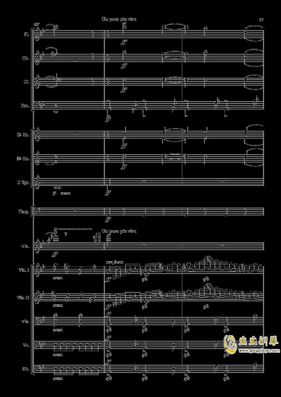 g小调第1小提琴协奏曲Op.26-第一乐章澳门星际官网 第27页