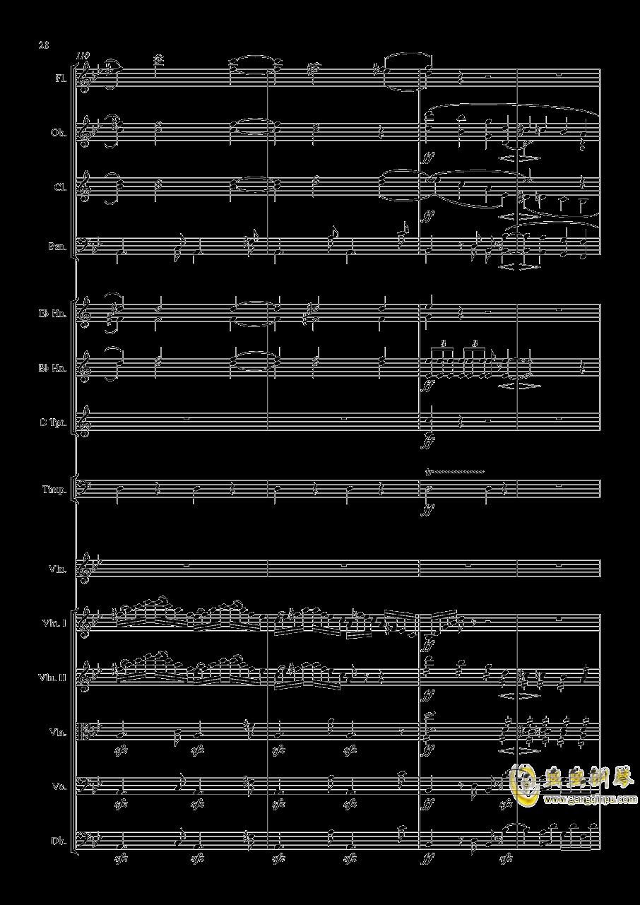g小调第1小提琴协奏曲Op.26-第一乐章澳门星际官网 第28页