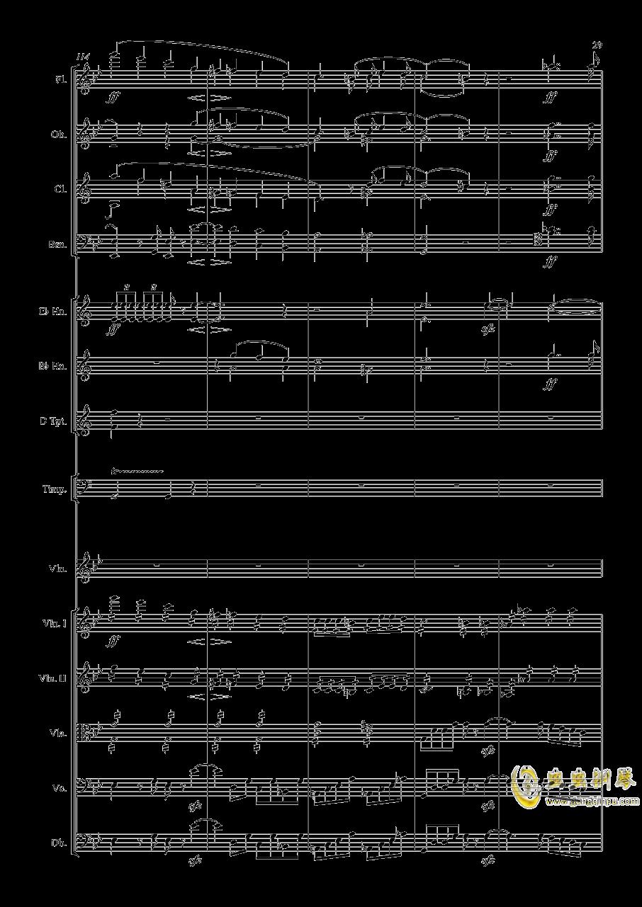 g小调第1小提琴协奏曲Op.26-第一乐章澳门星际官网 第29页