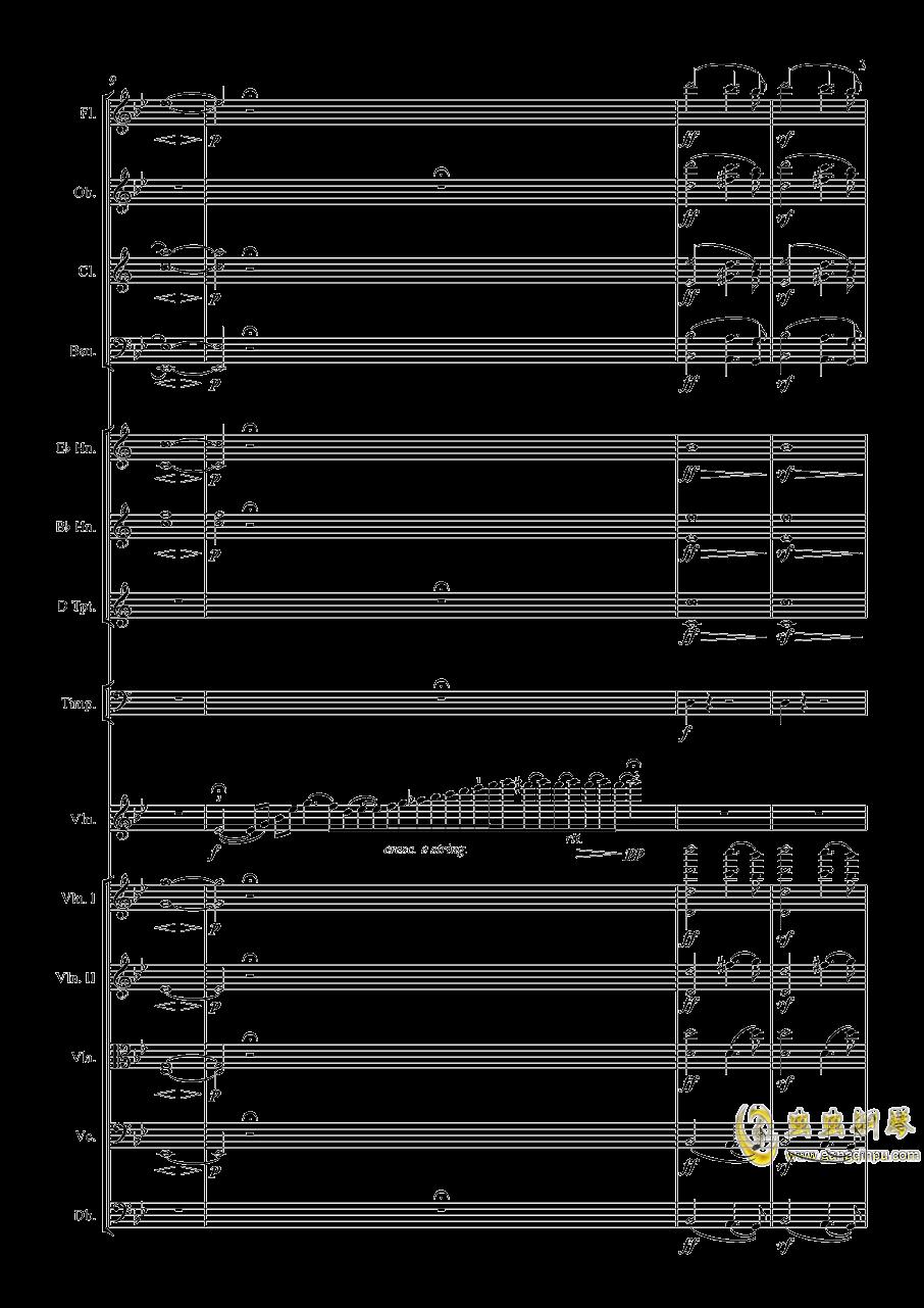 g小调第1小提琴协奏曲Op.26-第一乐章澳门星际官网 第3页