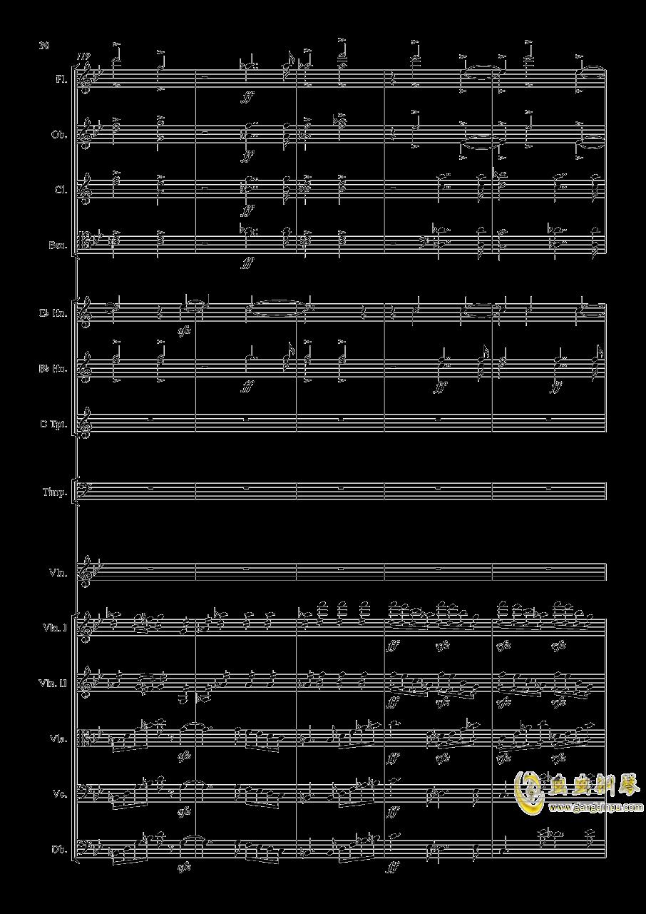 g小调第1小提琴协奏曲Op.26-第一乐章澳门星际官网 第30页