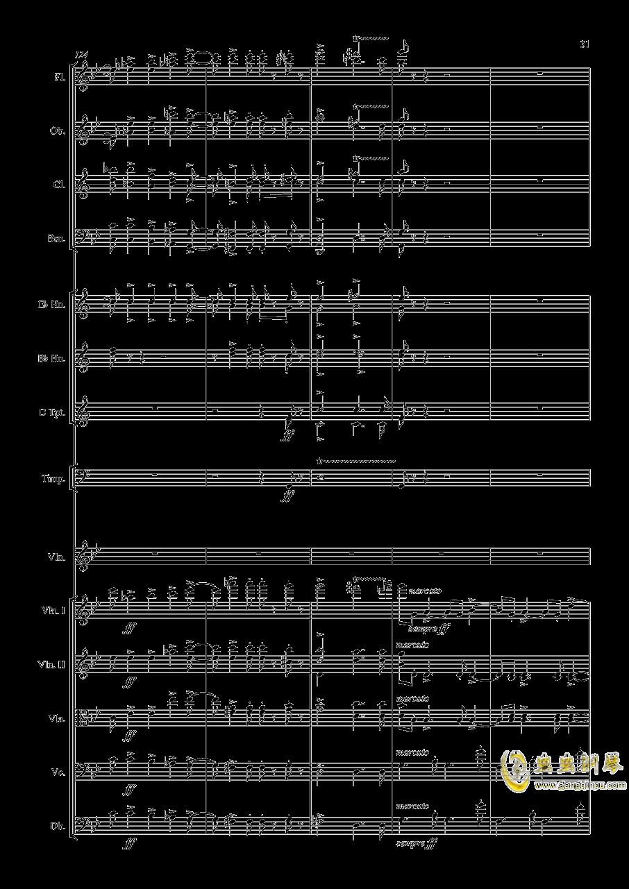 g小调第1小提琴协奏曲Op.26-第一乐章澳门星际官网 第31页