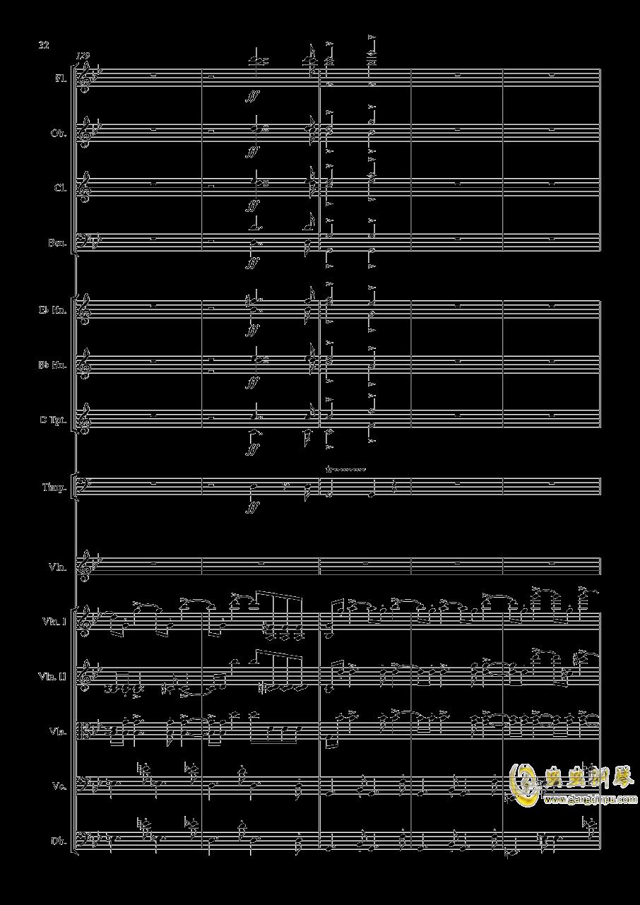 g小调第1小提琴协奏曲Op.26-第一乐章澳门星际官网 第32页
