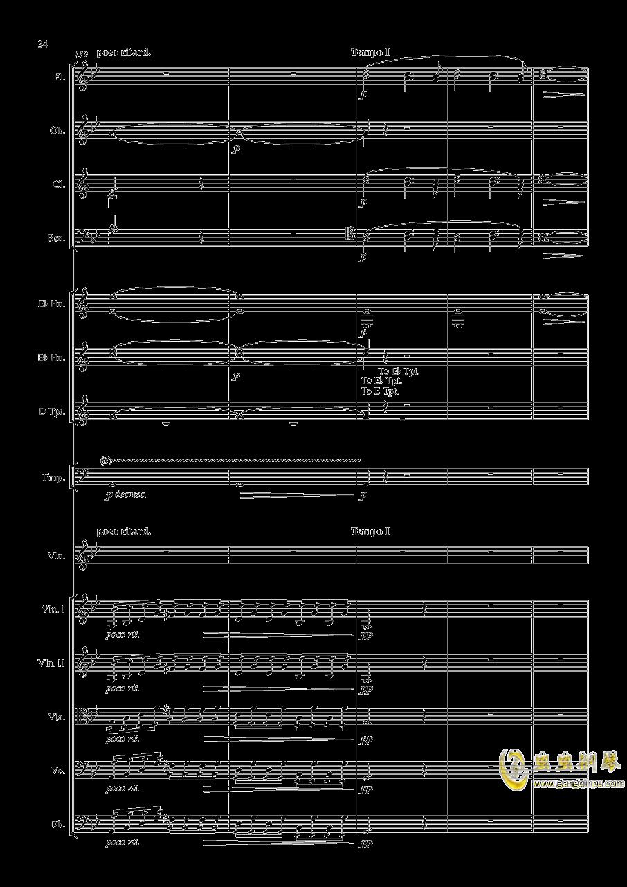 g小调第1小提琴协奏曲Op.26-第一乐章澳门星际官网 第34页