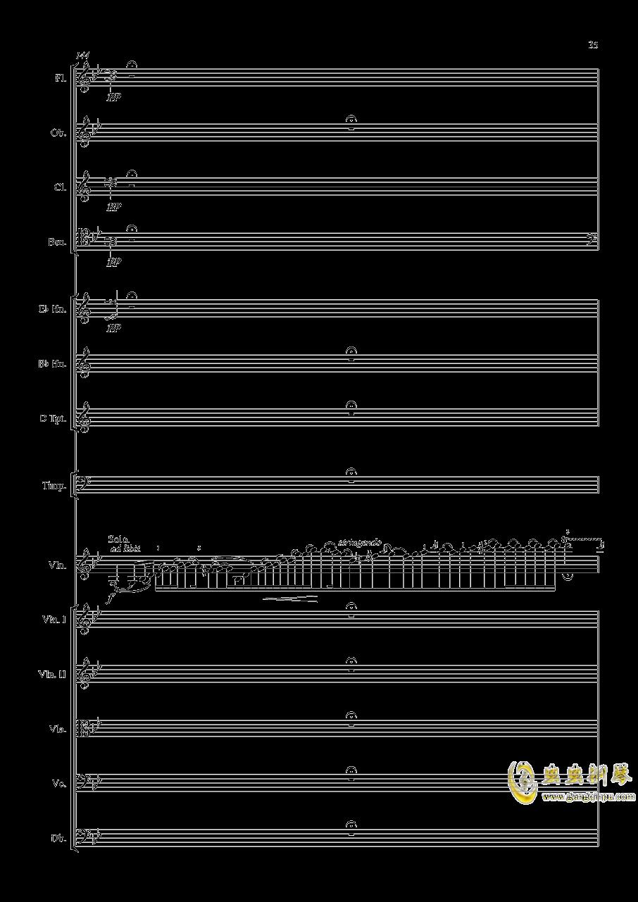 g小调第1小提琴协奏曲Op.26-第一乐章澳门星际官网 第35页