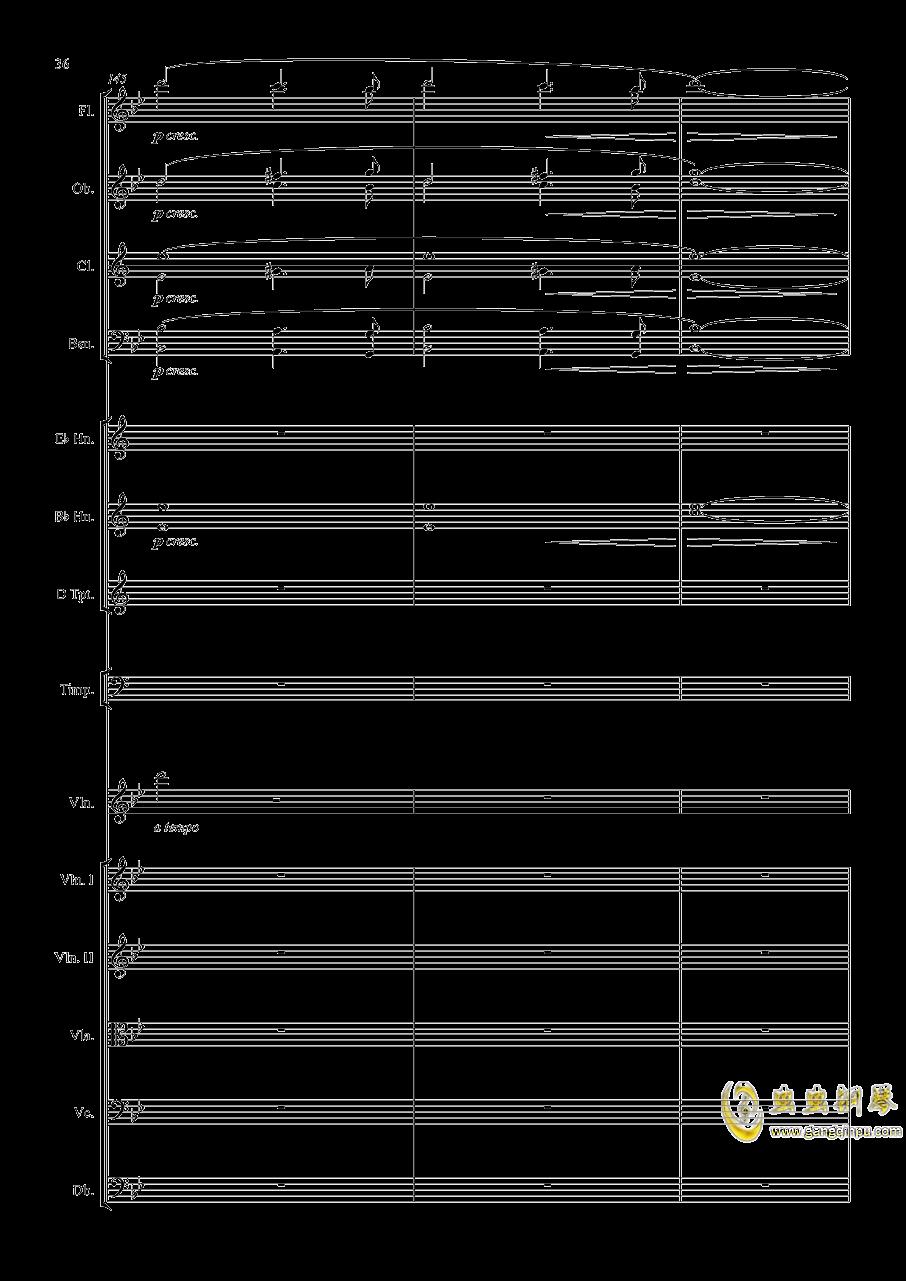 g小调第1小提琴协奏曲Op.26-第一乐章澳门星际官网 第36页