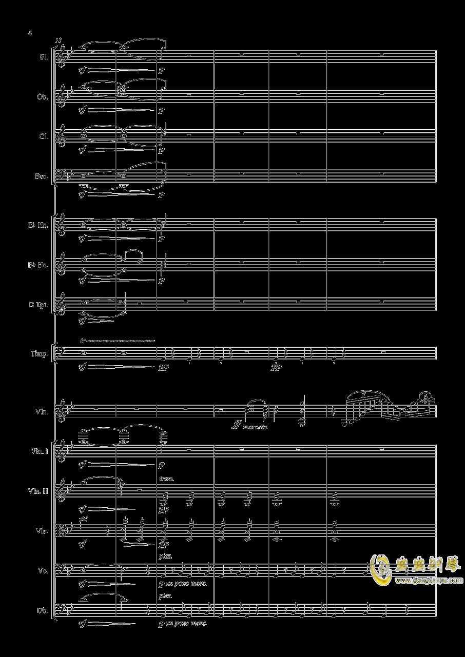 g小调第1小提琴协奏曲Op.26-第一乐章澳门星际官网 第4页