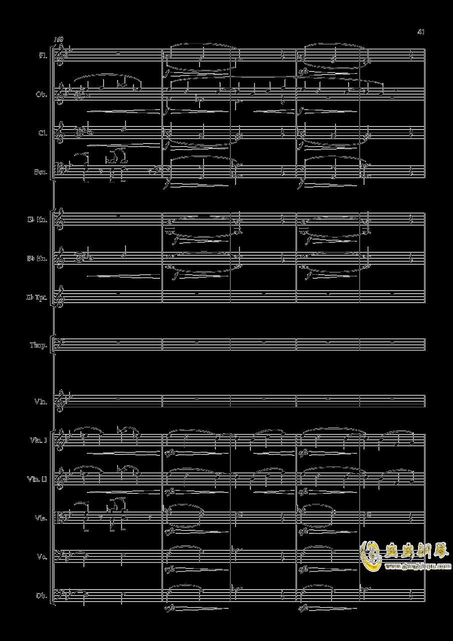 g小调第1小提琴协奏曲Op.26-第一乐章澳门星际官网 第41页