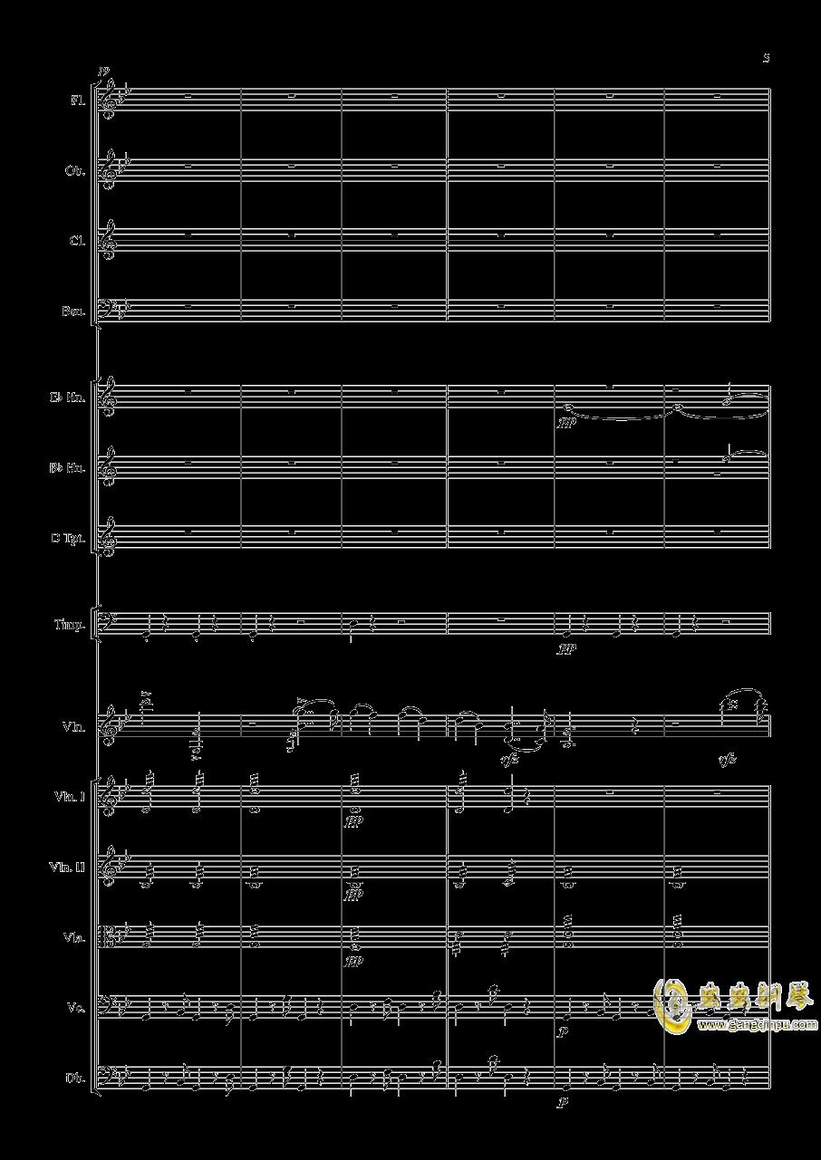 g小调第1小提琴协奏曲Op.26-第一乐章澳门星际官网 第5页