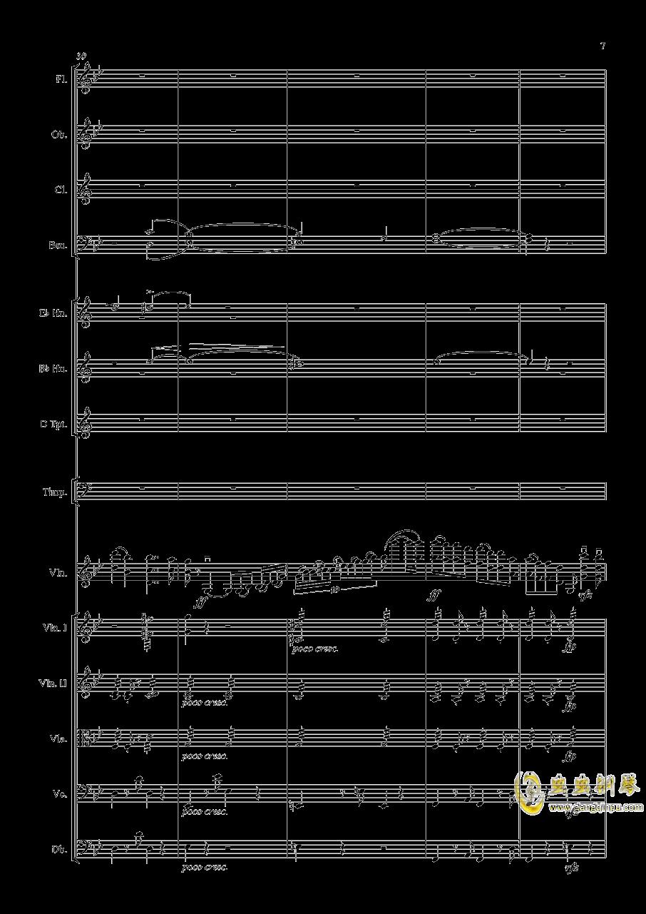 g小调第1小提琴协奏曲Op.26-第一乐章澳门星际官网 第7页