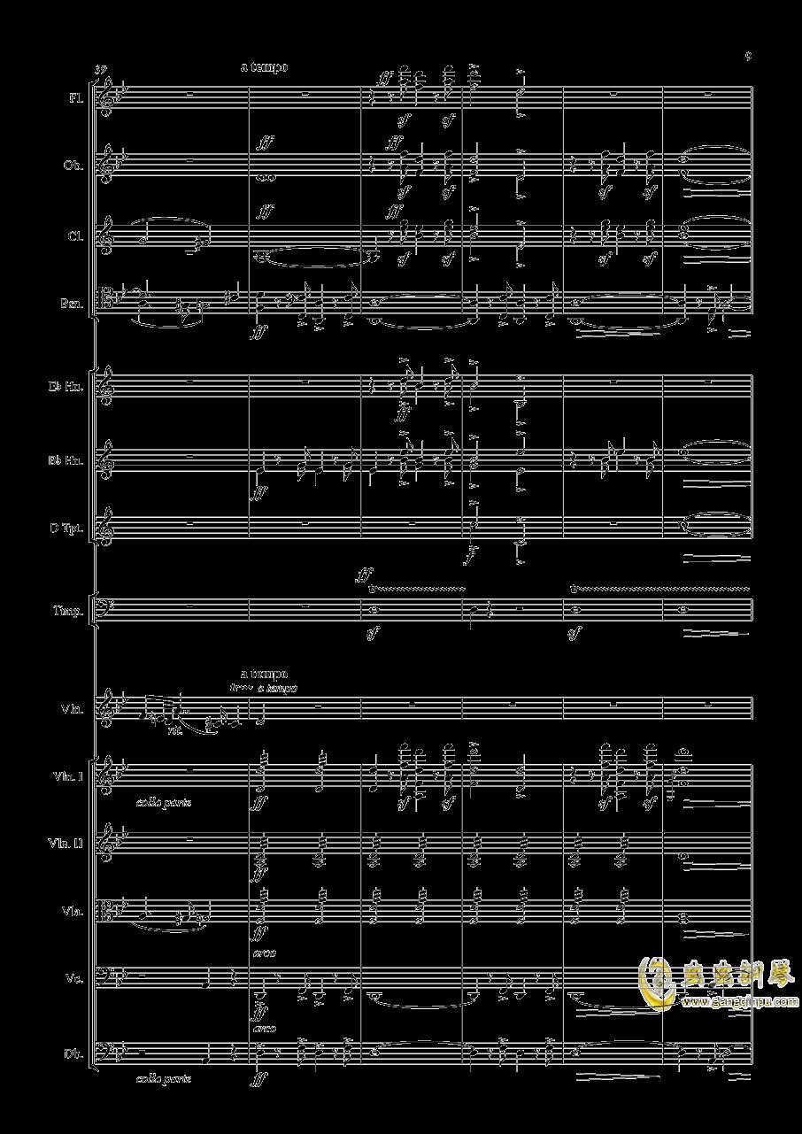 g小调第1小提琴协奏曲Op.26-第一乐章澳门星际官网 第9页