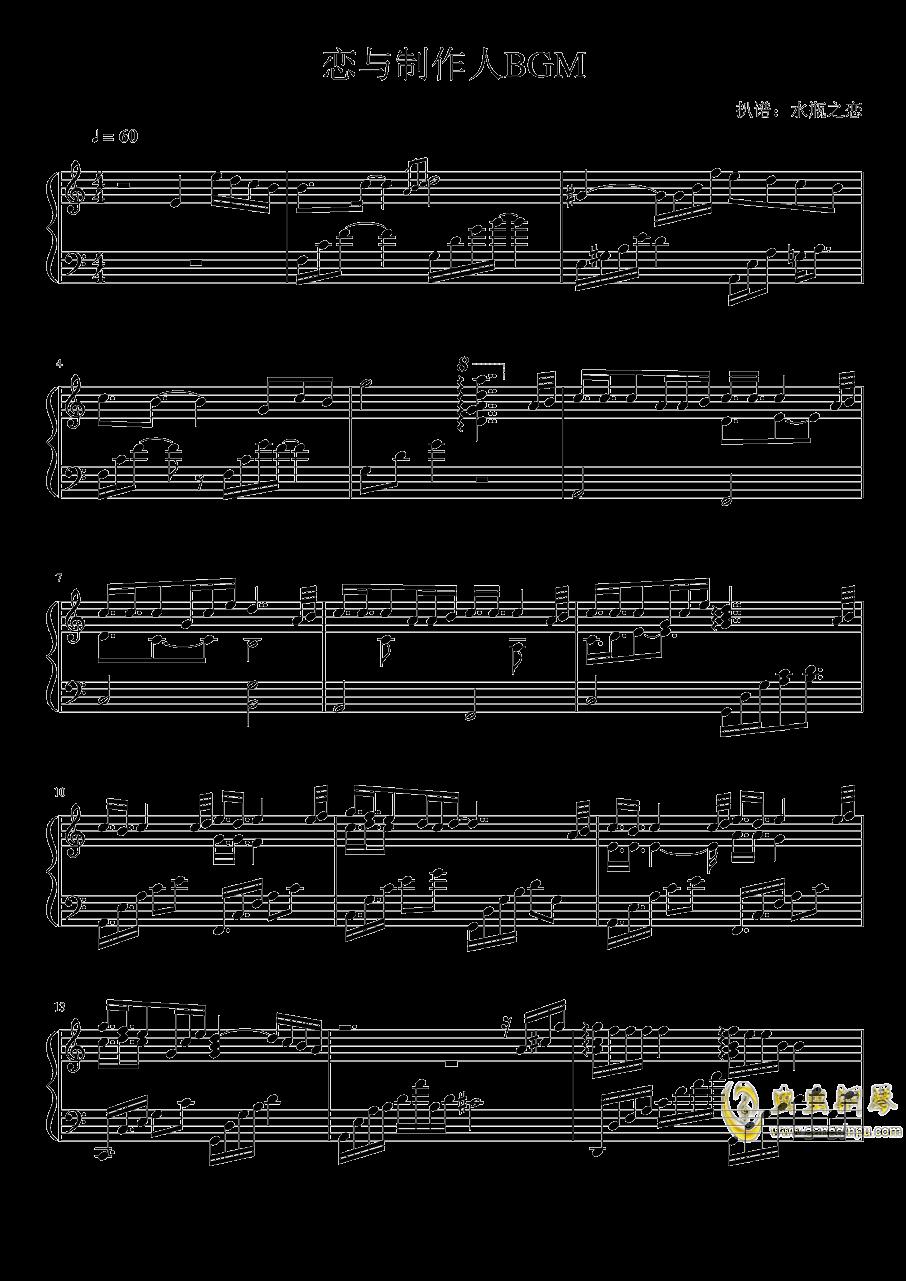恋与制作人BGM钢琴谱 第1页