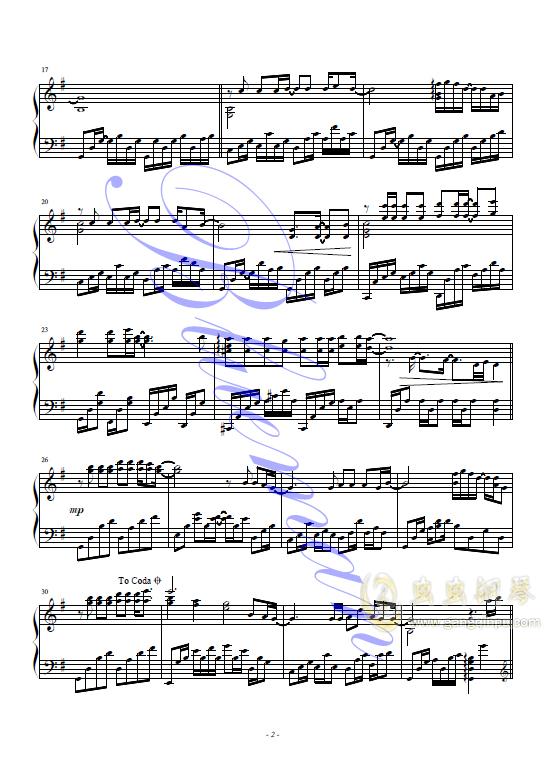 外面的世界钢琴谱 第2页