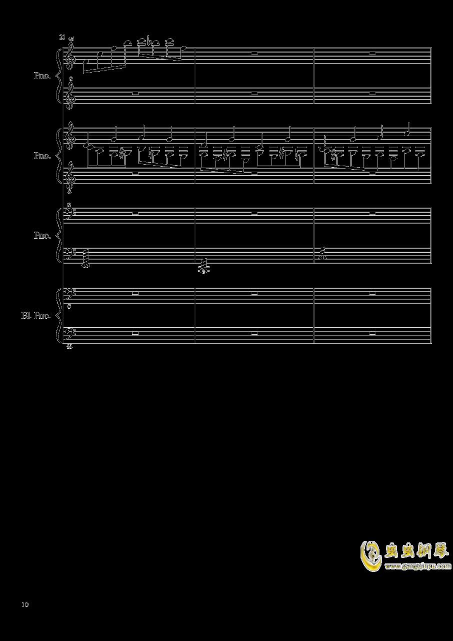 黑乐谱钢琴谱 第10页