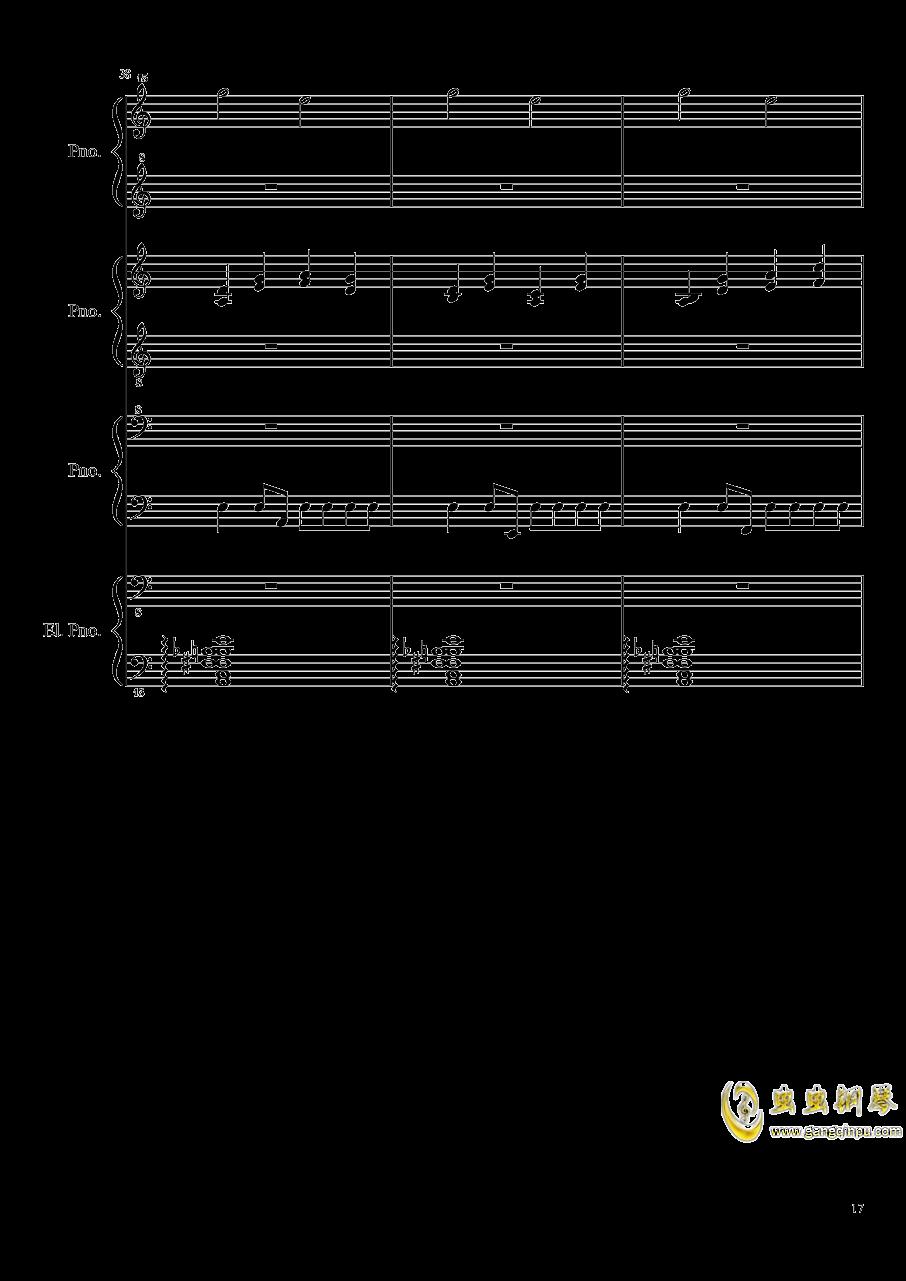 黑乐谱钢琴谱 第17页