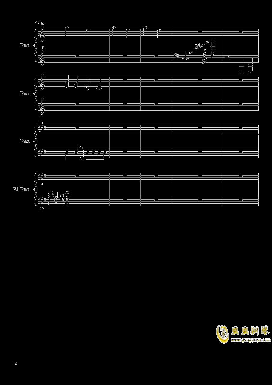 黑乐谱钢琴谱 第18页