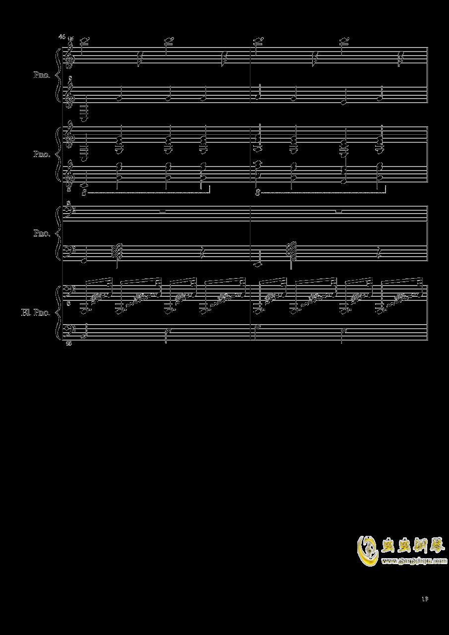 黑乐谱钢琴谱 第19页