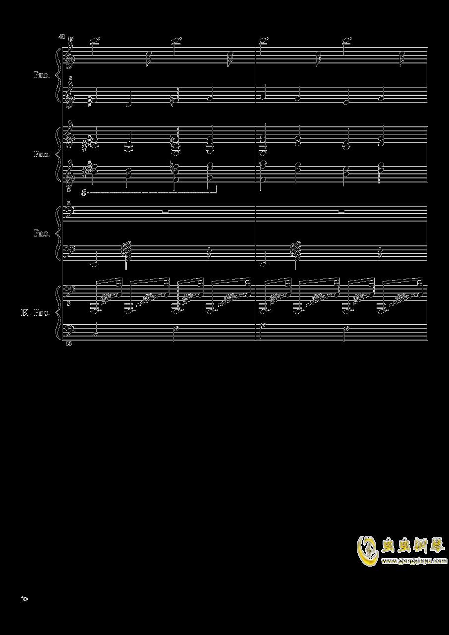 黑乐谱钢琴谱 第20页