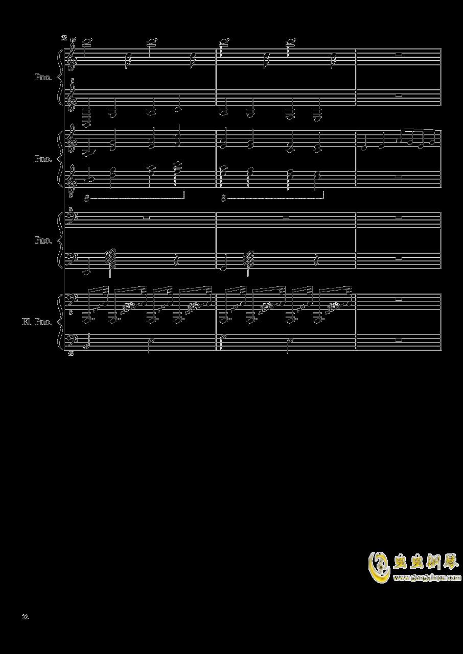 黑乐谱钢琴谱 第22页