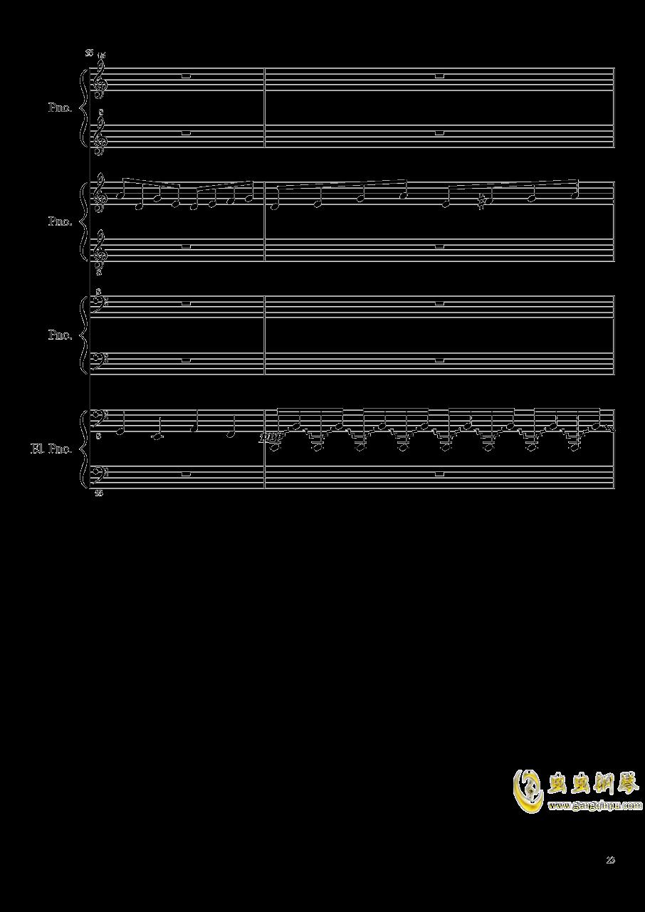 黑乐谱钢琴谱 第23页