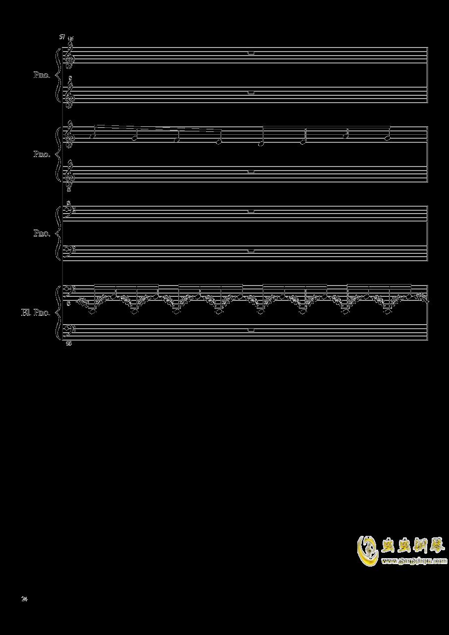 黑乐谱钢琴谱 第24页