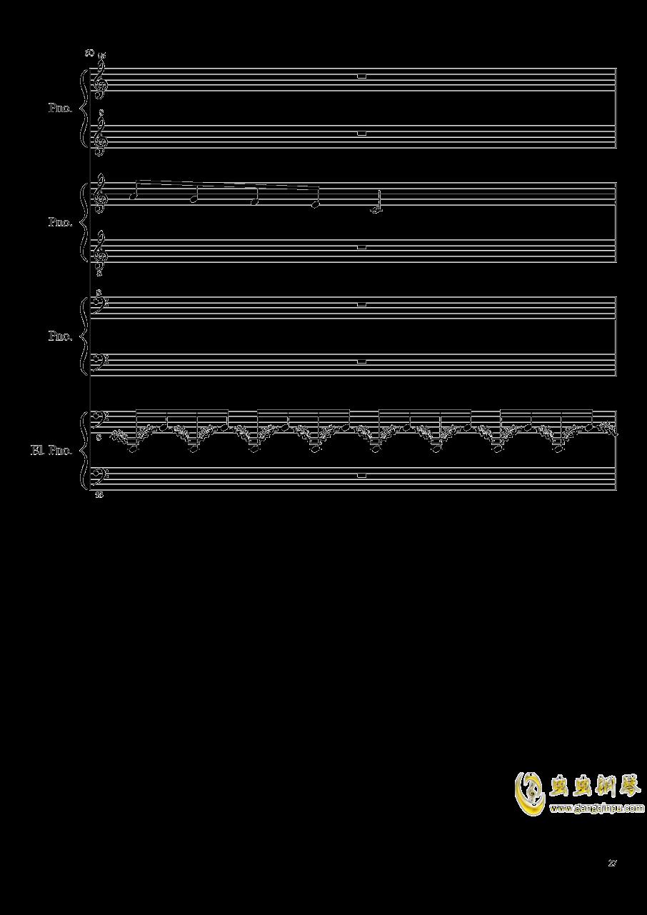 黑乐谱钢琴谱 第27页