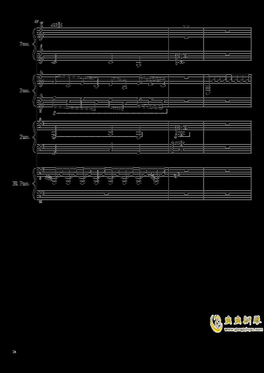黑乐谱钢琴谱 第34页