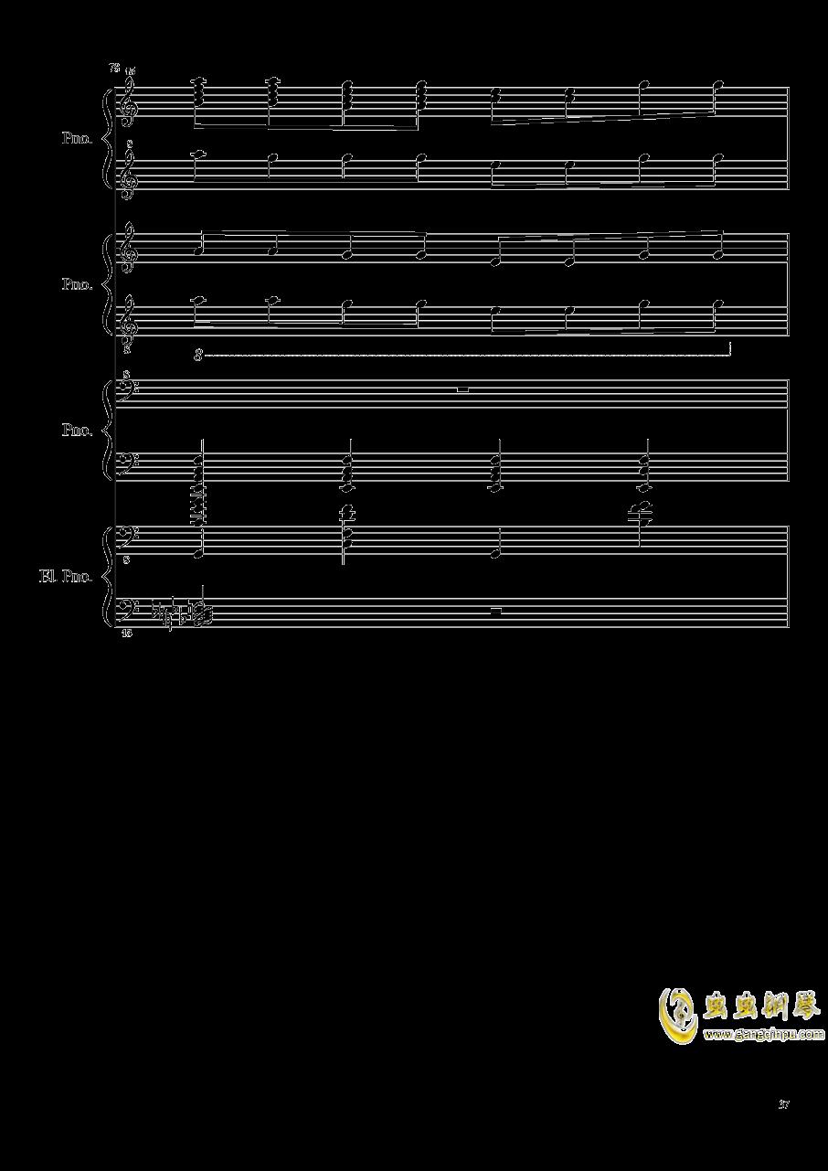 黑乐谱钢琴谱 第37页