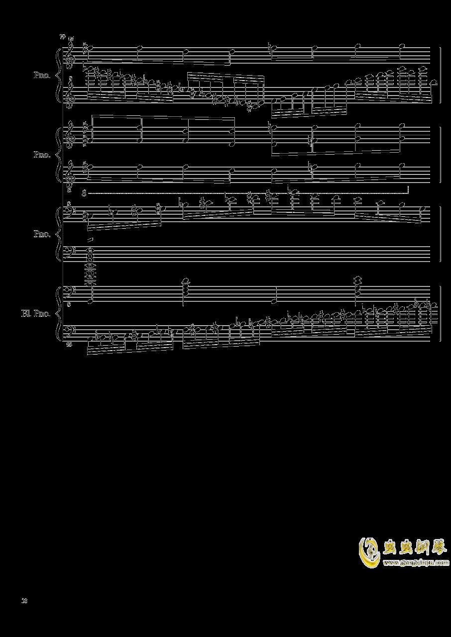 黑乐谱钢琴谱 第38页