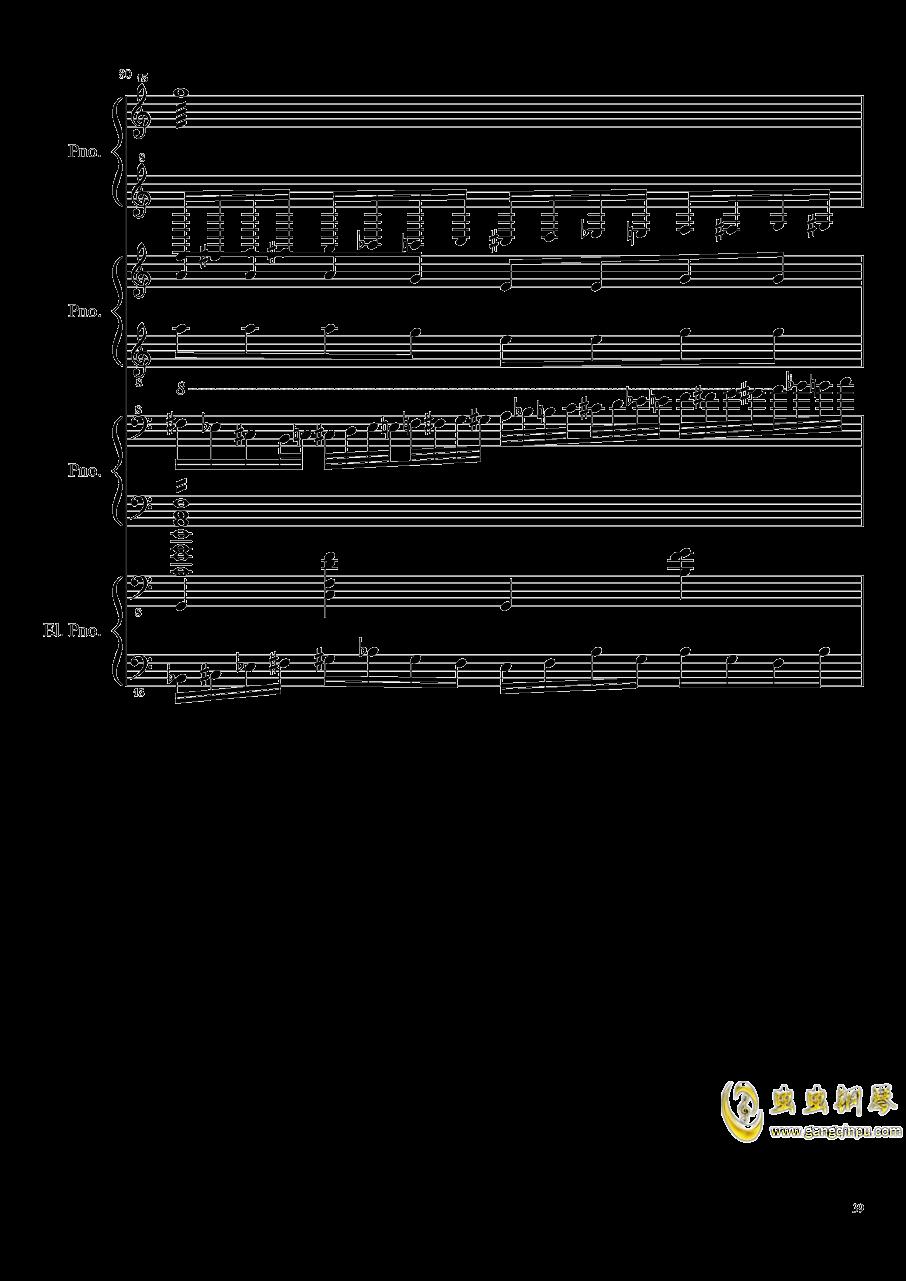 黑乐谱钢琴谱 第39页