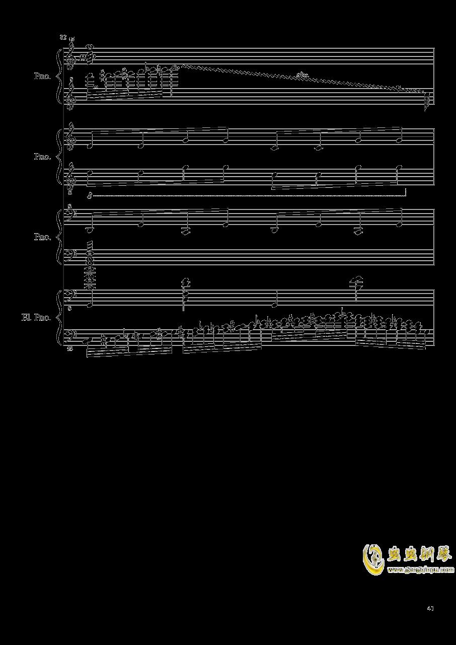 黑乐谱钢琴谱 第41页