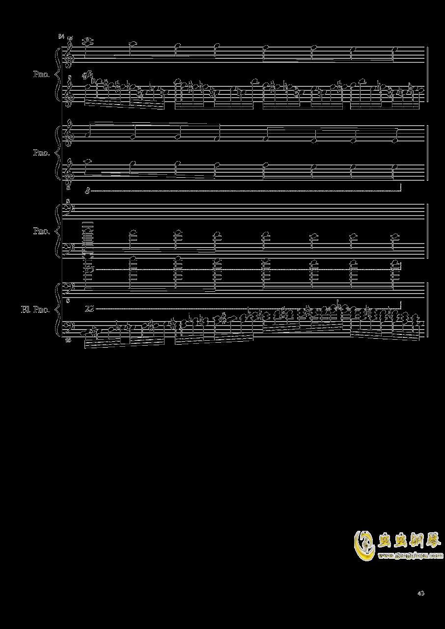 黑乐谱钢琴谱 第43页