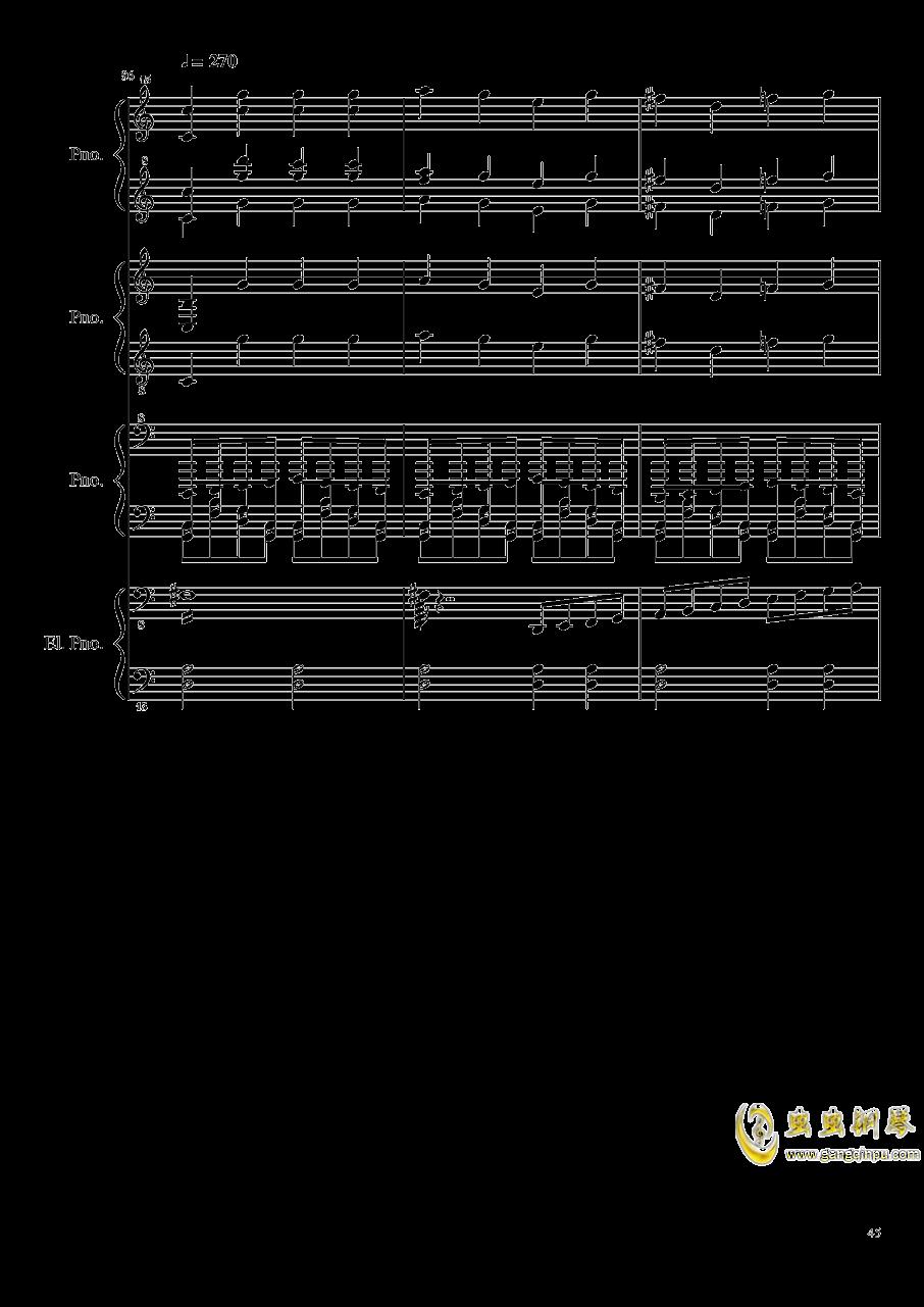 黑乐谱钢琴谱 第45页