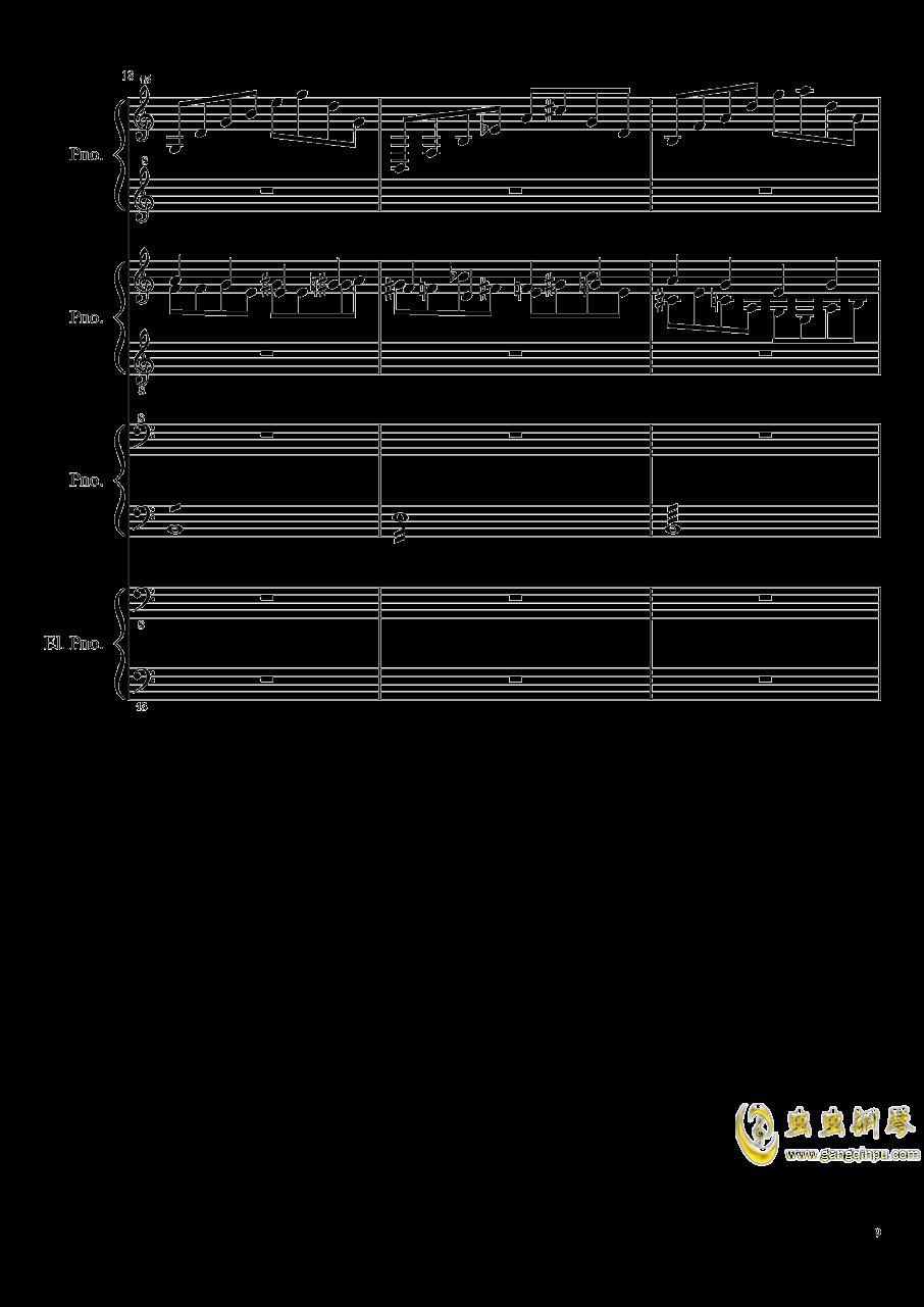黑乐谱钢琴谱 第9页