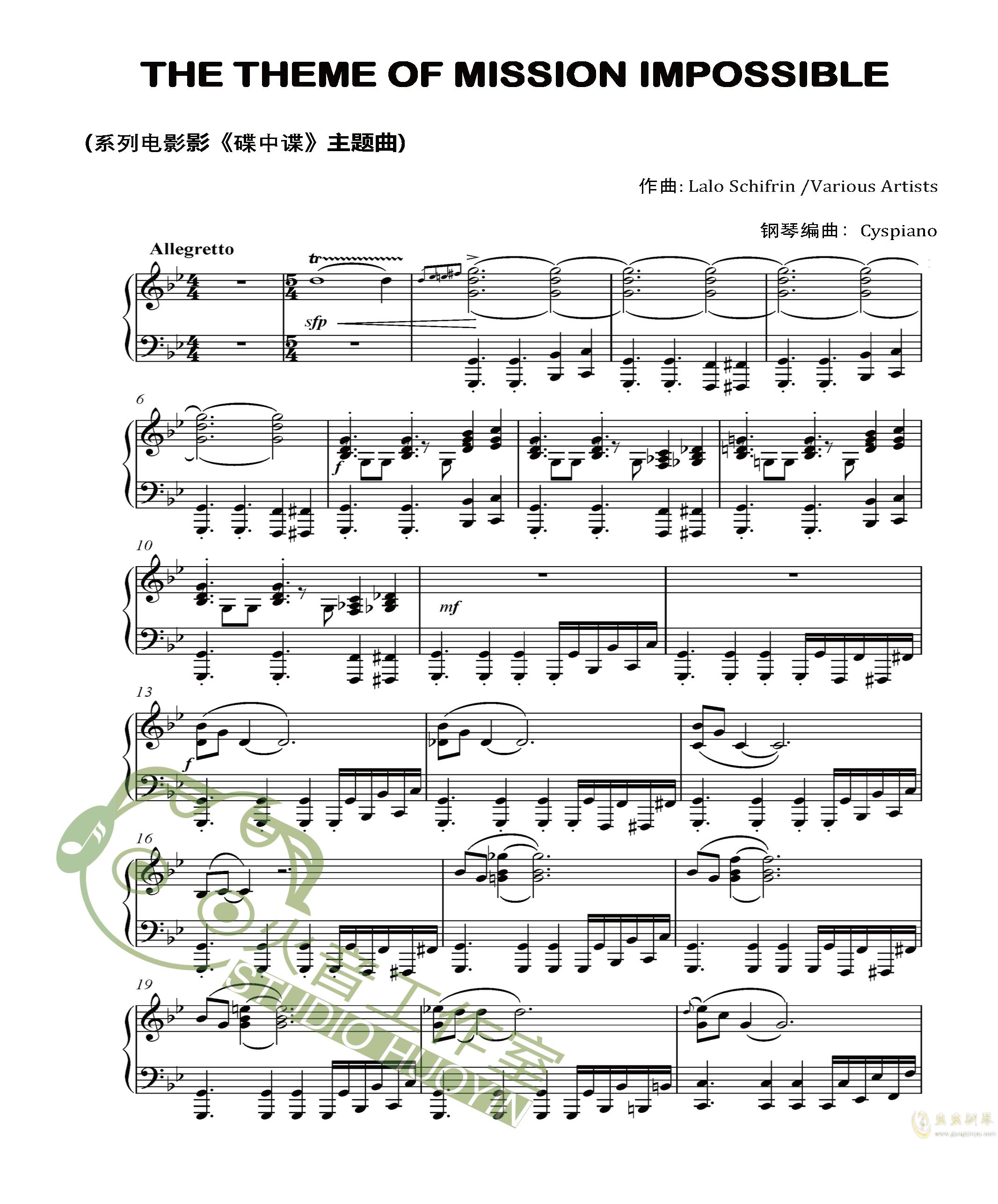 碟中谍6:全面瓦解钢琴谱 第1页