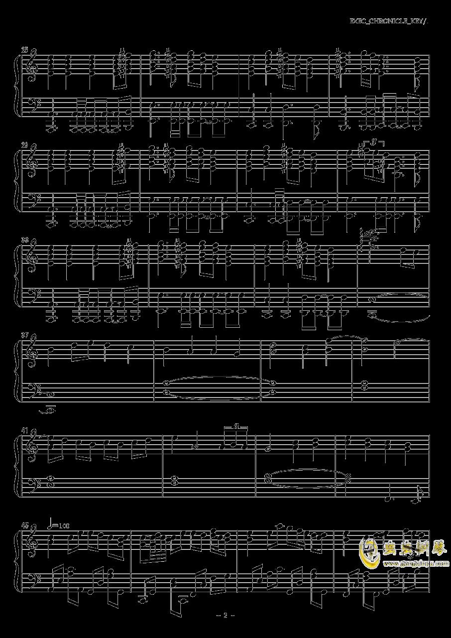 EXEC_CHRONICLE_KEY钢琴谱 第2页