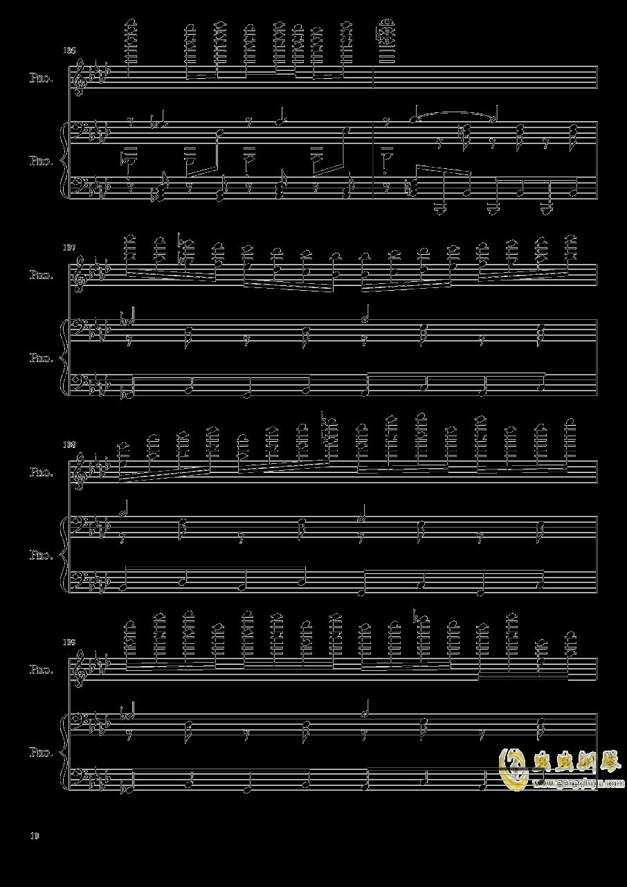 孤独月钢琴谱 第10页