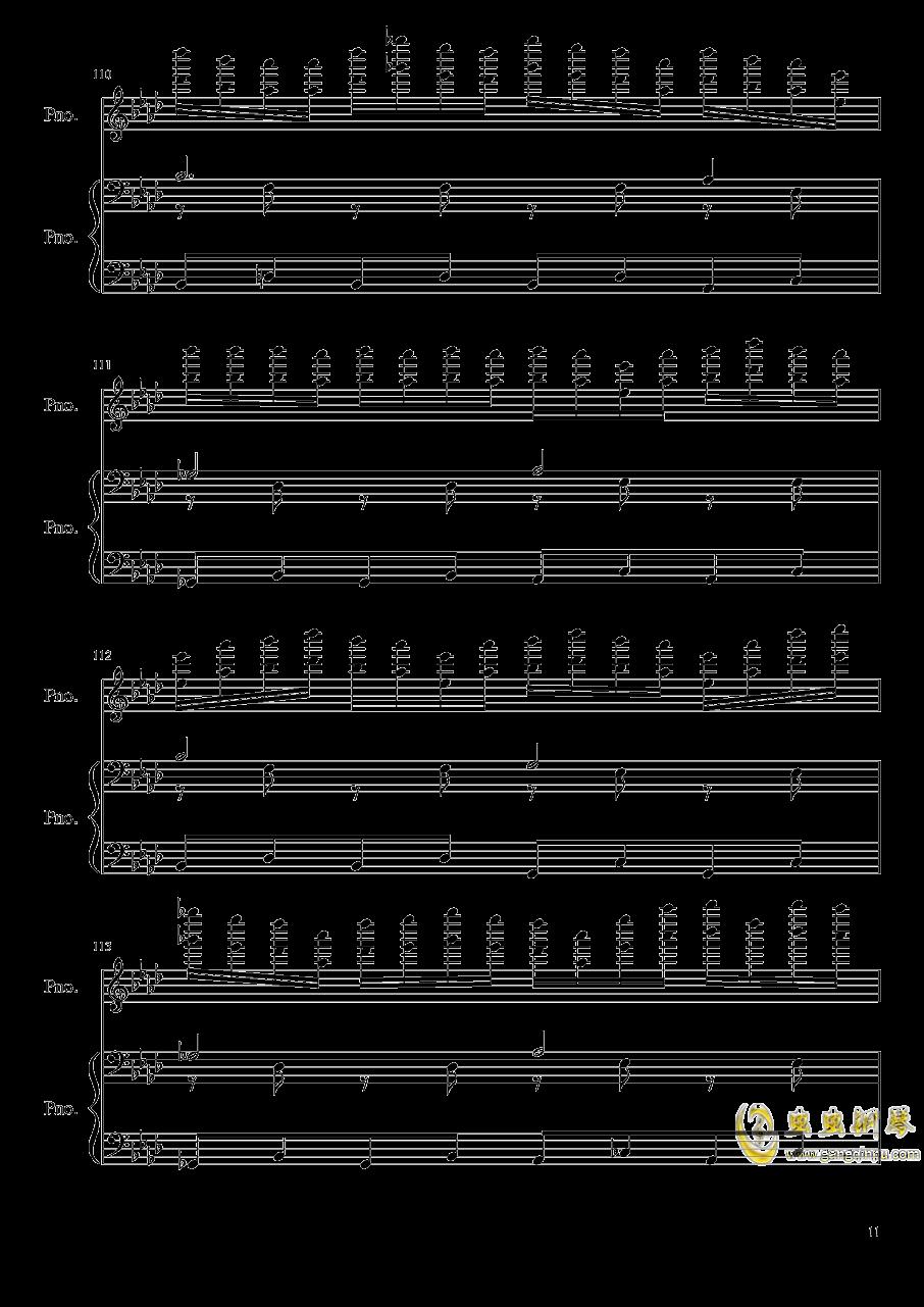 孤独月钢琴谱 第11页