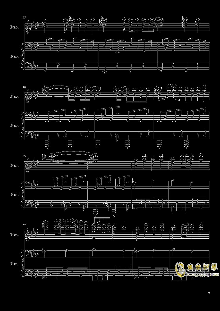 孤独月钢琴谱 第3页