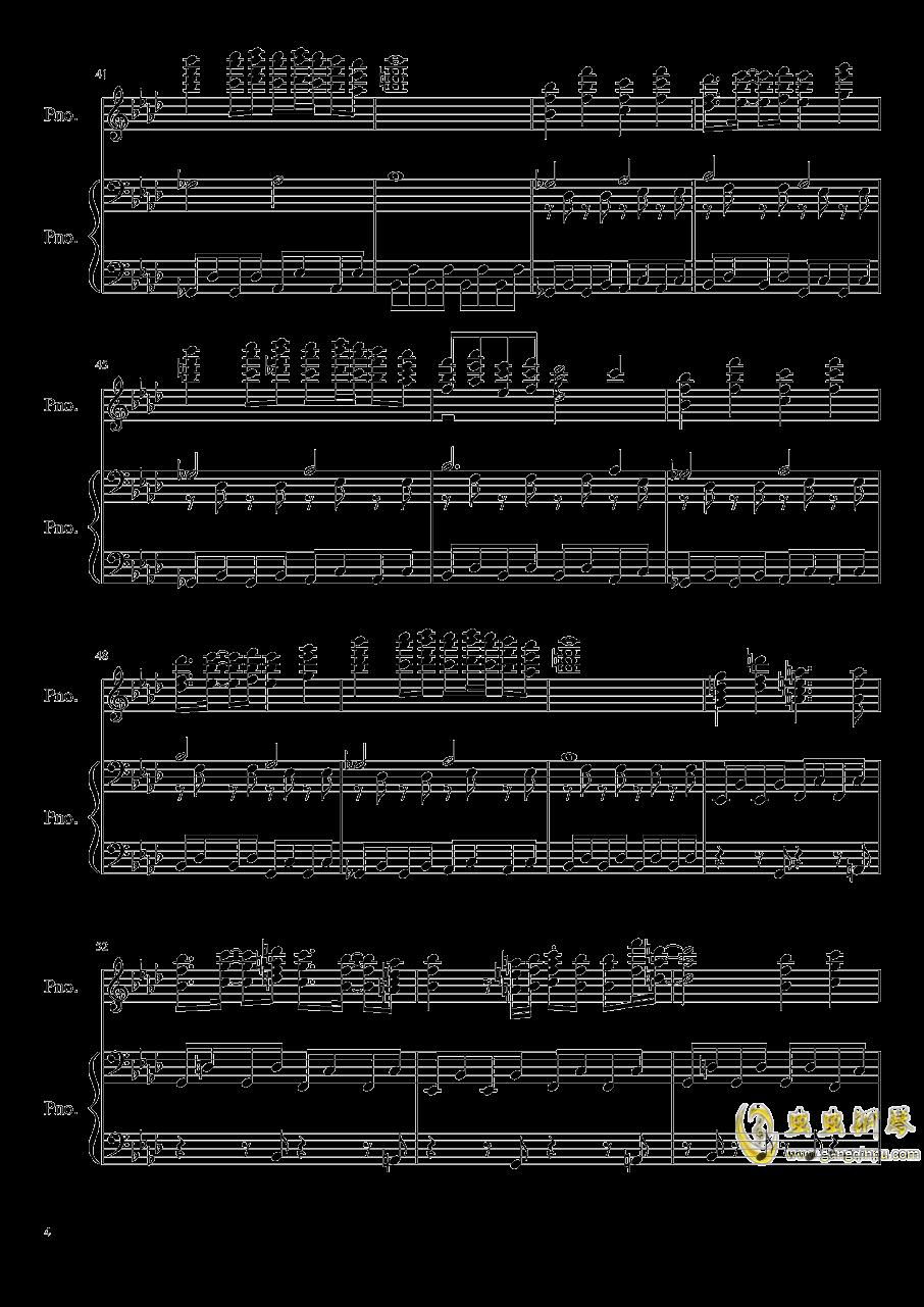 孤独月钢琴谱 第4页